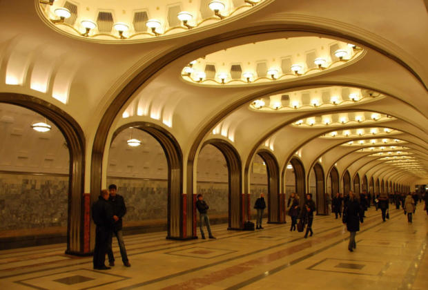 The most beautiful metro stations of Moscow, Russia